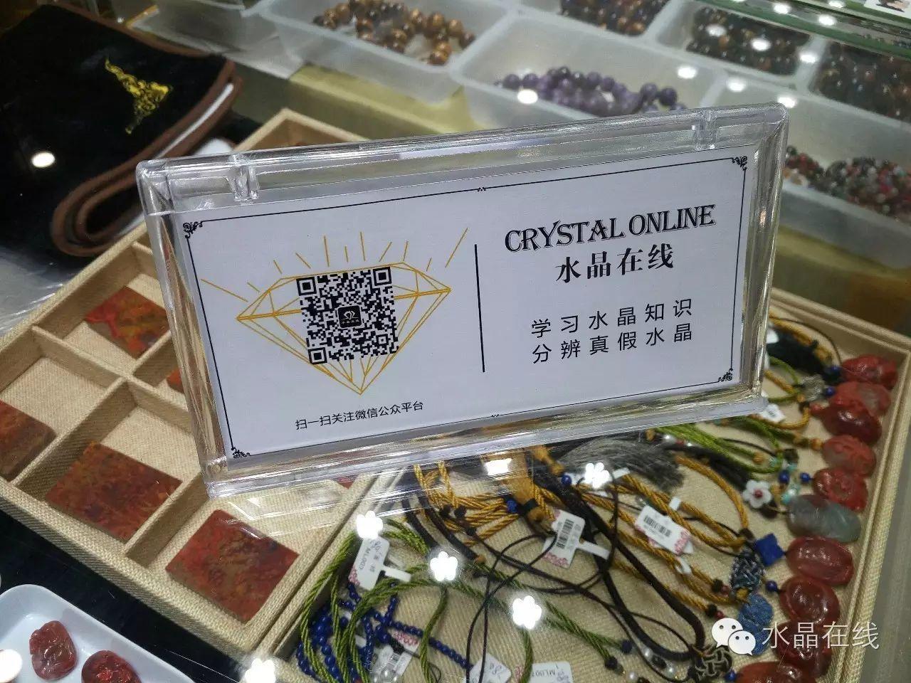 来水晶的世界,看世界的水晶