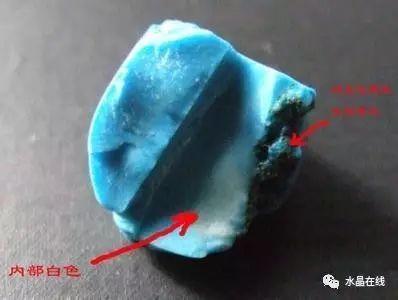 resize,m fill,h 300,w 398 - 如何分辨水晶、珍珠、翡翠等珠宝是不是染色处理的?