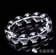 resize,m fill,h 191,w 193 - 该如何善用水晶的灵性?天然水晶不只是一串饰品!