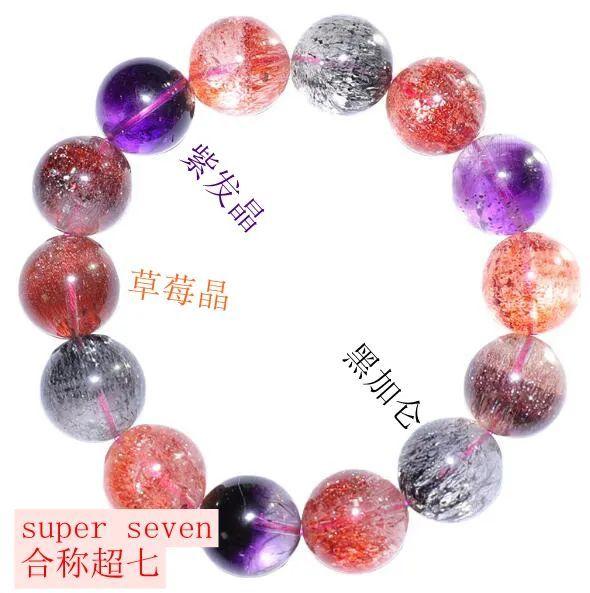 resize,m fill,h 593,w 590 - 超七水晶,草莓晶,黑加仑水晶和发晶,到底有什么区别?