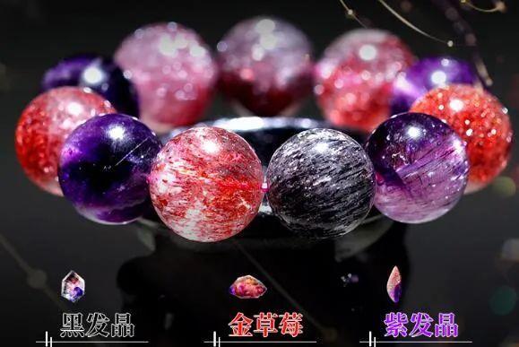 resize,m fill,h 387,w 579 - 超七水晶,草莓晶,黑加仑水晶和发晶,到底有什么区别?