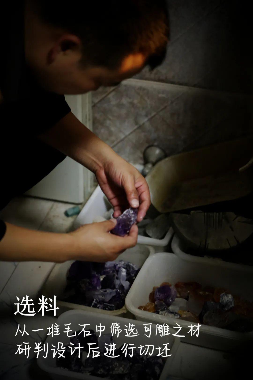 resize,m fill,h 1620,w 1080 - 一块块的水晶原石是怎么变成精美的水晶艺术品的?