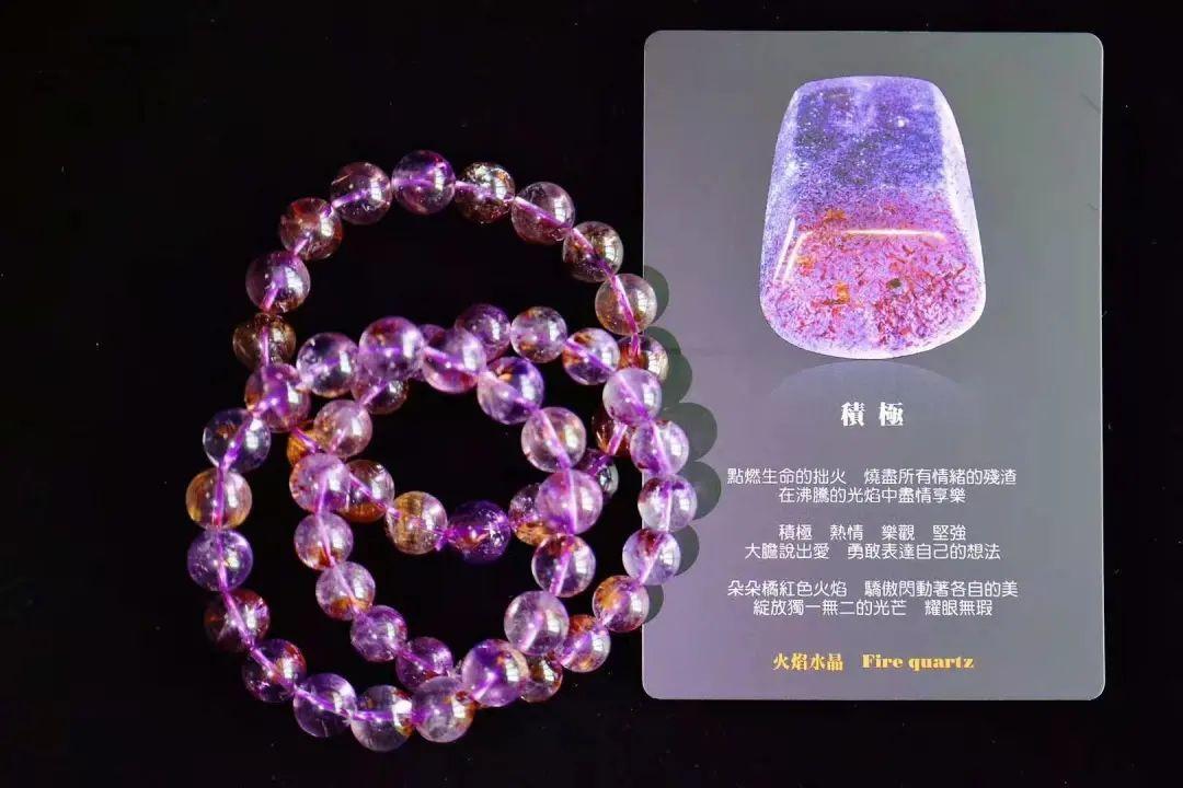 resize,m fill,h 720,w 1080 - 紫钛晶是什么?佩戴紫钛晶有什么功效寓意?