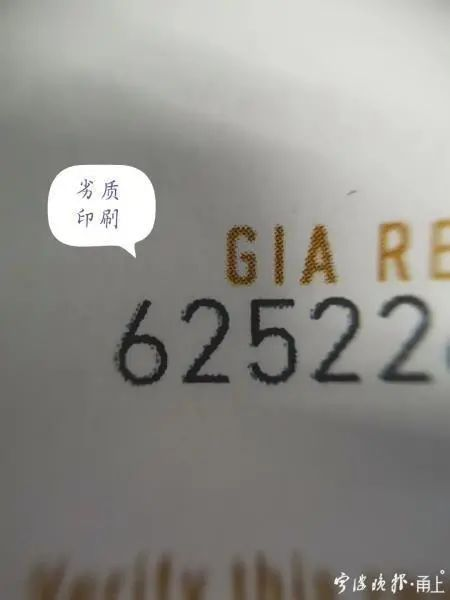 resize,m fill,h 600,w 450 - 3000元在网上买1克拉钻戒,还配GIA证书?不骗你骗谁...